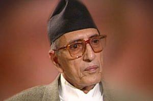 G.P.Koirala, veteran Nepali Congress leader and former Prime Minister