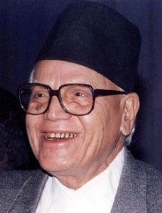 Former PM Krishna Prasad Bhattarai