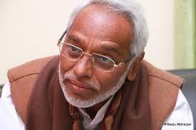 Rajendra Mahato, Nepanese Madhesi leader