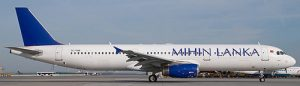 Mihin Airlines has an accumulated loss of US$ 117 million