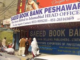 The famous Saeed Books closed earlier and shifted to Islamabad