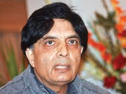 Pakistan's Interior Minister Chaudhry Nisar Ali Khan says lifting the travel ban does not mean the inquiry into the story will not go on.