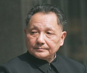 """Deng Xiaoping,, the former """"Core Leader"""" of China who set China on a new course"""