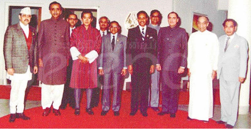 First SAARC summit in Dhaka in 1985 presided over by Bangladesh President Hussain Mohammad Ershad
