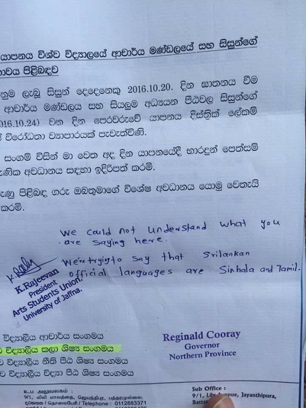 jaffna-university-arts-facultry-students-union-prez-sends-back-to-governor-a-letter-written-in-sinhalese-only
