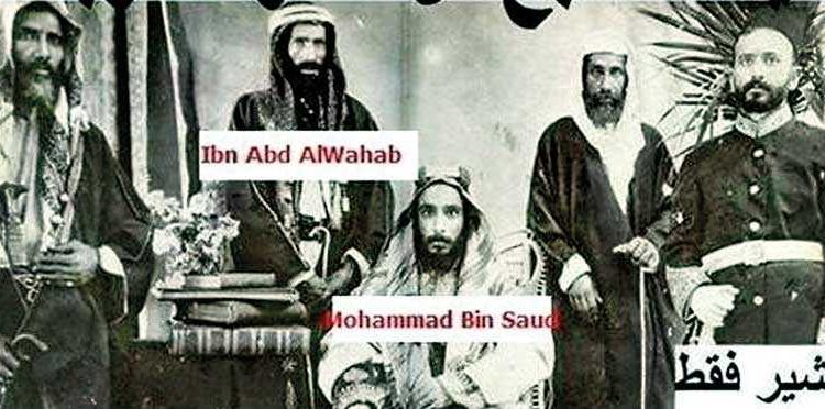 An open letter to all people that Wahhabism is not Islam and Islam is not Wahhabism: Part I
